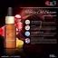 BCS Horse Oil Serum 10 ml. เซรั่มน้ำมันม้าสลายฝ้า thumbnail 7