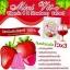 Mini Vit-C กลิ่นสตรอเบอร์รี่ มินิ วิต-ซี วิตามินซีบริสุทธิ์ 100% thumbnail 4