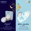 Underarm Cupcake White Chocolate Flavour by Little Baby 50 g. คัพเค้ก สูตรใหม่ กลิ่นไวท์ชอคโกแลต thumbnail 4