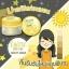 Cheese Cream Night Mask by Wink Aura 10 g. มาส์คหมูชีส thumbnail 9