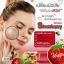 Strawberry Vitamin วิตามินสตรอเบอร์รี่หน้าใส thumbnail 7