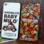 เคสไอโฟน 4/4S เคส Milo น่ารัก เท่ห์ๆ thumbnail 1