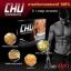 CHU ชูว์ ผลิตภัณฑ์อาหารเสริมสำหรับท่านชาย thumbnail 5