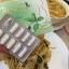Rajana ราจาน่า อาหารเสริมลดน้ำหนัก สารสกัดจากธรรมชาติ thumbnail 4