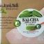 Bai-cha Scrub Milk by Dudeezone 370 g. ใบชาสครับ แค่ขัดก็ขาวใส thumbnail 9