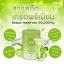 Aun-yeongg Collagen 20,000 mg. อันยอง คอลลาเจน เติมความชุ่มชื้นให้ผิว thumbnail 15