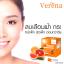 Nutroxsun by Verena นูทรอกซ์ซัน กันแดด ขาวเด้ง เห็นผลไว thumbnail 6