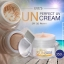 Eve's Sun Perfect UV Cream 10 g. อีฟ กันแดดเทพ thumbnail 6