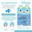 คอลลาเจนเกาหลี by Fairly Kiss กล่องสีฟ้า thumbnail 9