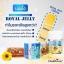 Healthway Premium Royal Jelly 1200 mg. เฮลท์เวย์ นมผึ้งเกรดพรีเมี่ยม thumbnail 7