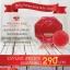 Ruby Roses Asta Gluta Soap 100 g. รับบี้ โรส สบู่อัญมณีสีแดง thumbnail 5