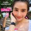 วิตามินเกาหลี by Fairlykiss กล่องสีชมพู thumbnail 13