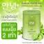 Aun-yeongg Collagen 20,000 mg. อันยอง คอลลาเจน เติมความชุ่มชื้นให้ผิว thumbnail 6