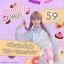 Candy Sweet & Fluffy Mask 35 ml. มาส์คแคนดี้ พอกผิวขาว thumbnail 7