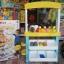 ชุดขายไอศครีม thumbnail 2