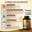 Auswelllife Propolis 1000 mg. โพรพอลิสเข้มข้น จากออสเตรเลีย thumbnail 3