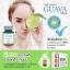 High Vitamin C Guava 1,000 mg. วิตามินซีจากฝรั่ง ผิวขาวกระจ่างใส ดูอ่อนกว่าวัย thumbnail 8