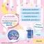 Moshii Collagen x Pitera Night Gel Sleeping Mask 25 g. โมชิ พิเทร่า ไนท์เจล thumbnail 10