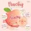 Peachy White Serum 30 ml. เซรั่มลูกพีชเกาหลี thumbnail 6
