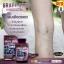 Auswelllife Grape Seed 50,000 mg สารสกัดจากเมล็ดองุ่นเข้มข้น thumbnail 4