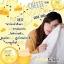 Cheese Cream Night Mask by Wink Aura 10 g. มาส์คหมูชีส thumbnail 12