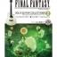 หนังสือโน้ตกีต้าร์ Final Fantasy Solo Guitar Collection 2 with CD thumbnail 1
