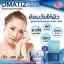 Omatiz Collagen Peptide โอเมทิซ คอลลาเจน เปปไทด์ ย้อนวัยให้ผิว ด้วยคอลลาเจนเพียว 100% (25 ซอง) thumbnail 9