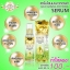 Gold Ginseng Lemon Whitening Serum by Jeezz 60 ml. เซรั่มโสมมะนาวทองคำ thumbnail 8