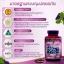 Auswelllife Grape Seed 50,000 mg สารสกัดจากเมล็ดองุ่นเข้มข้น thumbnail 8