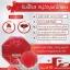 Ruby Roses Asta Gluta Soap 100 g. รับบี้ โรส สบู่อัญมณีสีแดง thumbnail 6