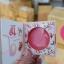 Amado JI Ginseng Gluta Soap 100 g. สบู่อมาโด้ เจไอ สูตรผิวขาว (ก้อนสีชมพู) thumbnail 3