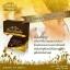 Treechada Underarm Serum เซรั่มตรีชฏา เซรั่มรักแร้ขาว thumbnail 6
