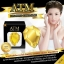 ATM Diamond Gold Soap 30 g. สบู่เพชรทองคำ สุดยอดคุณค่าอาหารผิว thumbnail 9