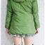 ((ขายแล้วครับ))((คุณKaiจองครับ))ca-2607 เสื้อโค้ทกันหนาวผ้าร่มสีเขียว รอบอก38 thumbnail 2