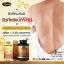 Auswelllife Propolis 1000 mg. โพรพอลิสเข้มข้น จากออสเตรเลีย thumbnail 7