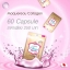 Maquereau Collagen Peptide แมคครูล คอลลาเจน เปปไทด์ thumbnail 18