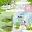Milk Green Tea Soap 65 g. สบู่น้ำนม ผสมสารสกัดจากชาเขียว thumbnail 5