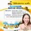 Healthway Royal Jelly 1600 mg. เฮลท์เวย์ อาหารเสริมนมผึ้ง thumbnail 11