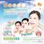 Kaybever Collagen เคย์บีเวอร์ คอลลาเจน - 30 เม็ด thumbnail 8