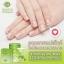 Aun-yeongg Collagen 20,000 mg. อันยอง คอลลาเจน เติมความชุ่มชื้นให้ผิว thumbnail 10