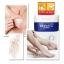Shiseido Urea Cream 100 g. ชิเชโด้ ครีมบำรุงมือ และเล็บ thumbnail 7