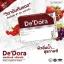 De' Dora Sunblock Vitamin ดี โดรา ซันบล็อค วิตามิน วิตามินกันแดด thumbnail 1