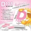 D 108 by Fonn Fonn ปลดล็อคทุกปัญหาผิว thumbnail 6
