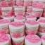 Pure Cream by Jellys 30 g. ครีมเจลลี่ หัวเชื้อผิวขาว100% thumbnail 1