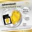 ATM Diamond Gold Soap 30 g. สบู่เพชรทองคำ สุดยอดคุณค่าอาหารผิว thumbnail 8