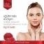 Ruby Roses Asta Gluta Soap 100 g. รับบี้ โรส สบู่อัญมณีสีแดง thumbnail 7