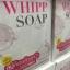 Snail White Whipp Soap by Namu Life 100 g. สเนล ไวท์ วิปป์ โซพ สบู่วิปโฟมหอยทาก thumbnail 4