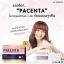 Pacenta by Skinista พาเซนต้า วิตามินอนุพันธ์ รูปแบบใหม่ เพื่อผิวที่ดูขาว และผิวดูอ่อนกว่าวัย thumbnail 8