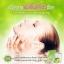 Aun-yeongg Collagen 20,000 mg. อันยอง คอลลาเจน เติมความชุ่มชื้นให้ผิว thumbnail 4