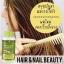 Hair and Nail Beauty by Wealthy Health วิตามินบำรุงผม และเล็บ thumbnail 3